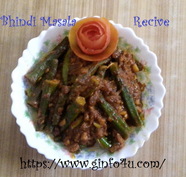 Bhindi Masala Recive-how-to-make-Bhindi Masala Recive-at-home-ginfo4u