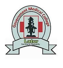GMC Latur Bharti 2021