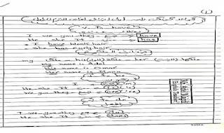 مذكرة قواعد اللغة الانجليزية كونكت بلس 1 للصف الاول الابتدائى الترم الاول 2021 اعداد مستر عادل مجدي