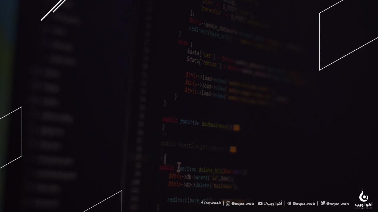موقع Free For Dev ... جنة المبرمجين