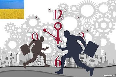 Список самых богатых людей Украины 2017