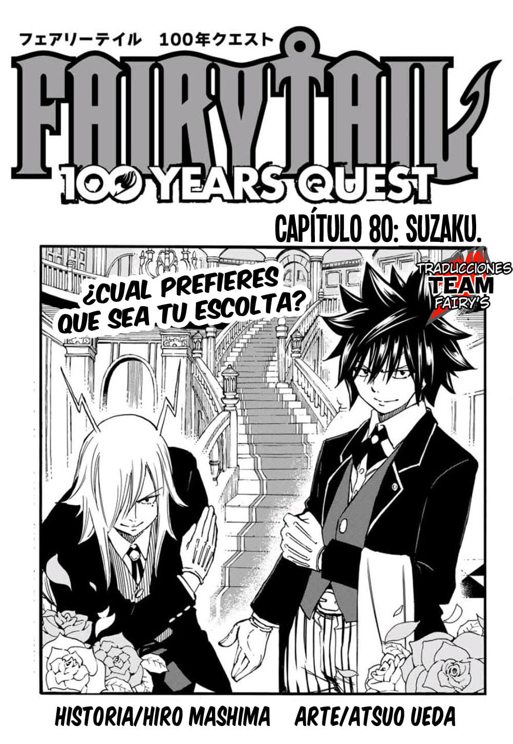 Fairy Tail: 100 Years Quest: Chapter 80-ja85a - Page 1
