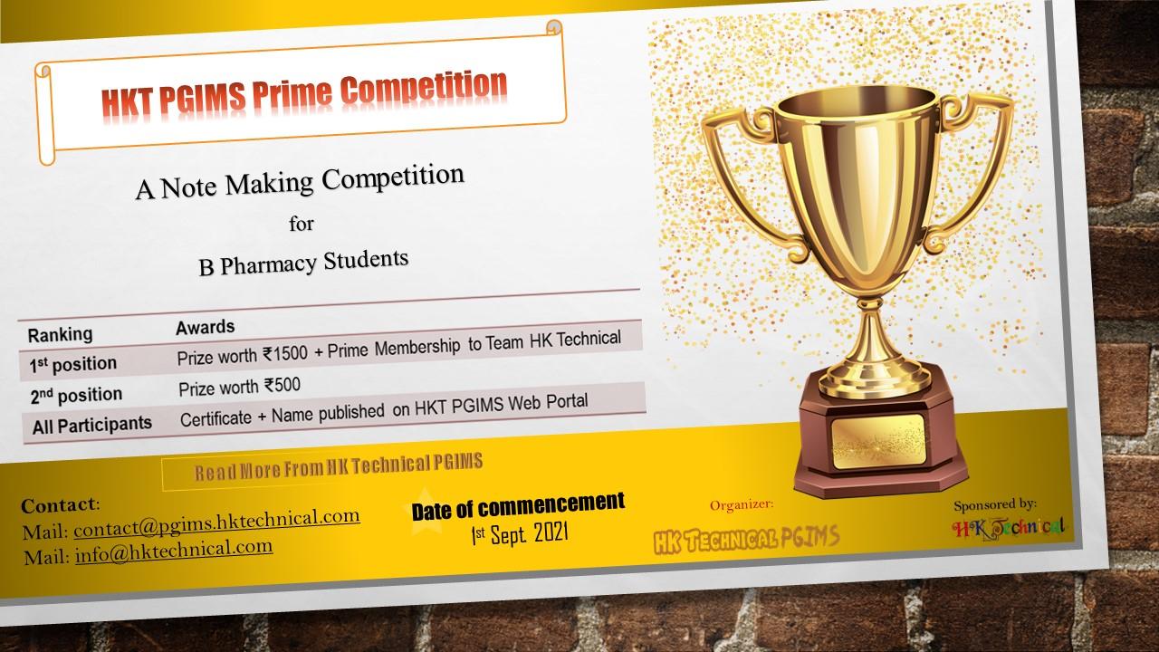 HKT Prime Competition