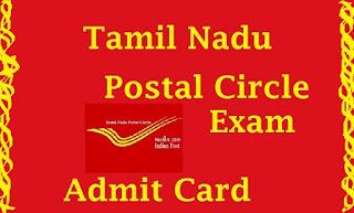 Tamil Nadu Postal Circle Hall Ticket