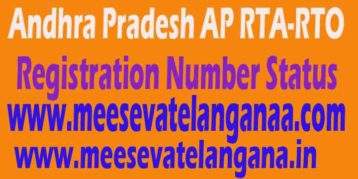 TS&AP Transport Department Check Vehicle Registration and ...