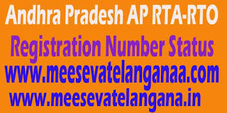 AndhraPradesh AP RTA-RTO Registration Number Status-AP RTA-RTO Tax Status-AP RTA Vehicle Driving Licence Search