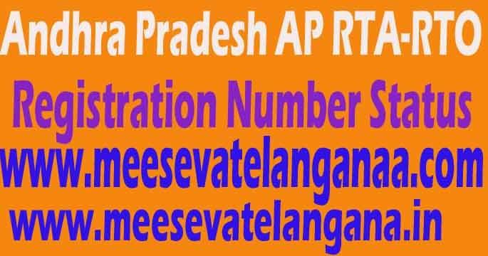 Karnataka rto vehicle search