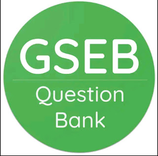 GSEB SSC ENGLISH QUESTION BANK