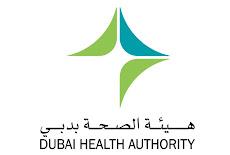 هيئة الصحة بدبي تعلن عن وظائف