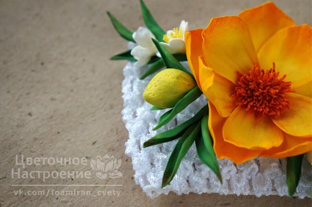 веточка лимона из фоамирана