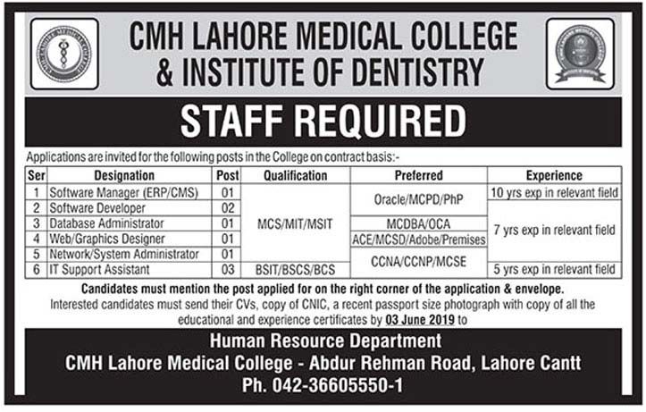 Jobs in CMH Lahore Medical College & Institute of Dentistry