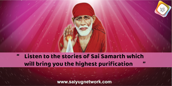 Shirdi Sai Baba Blessings - Experiences Part 103