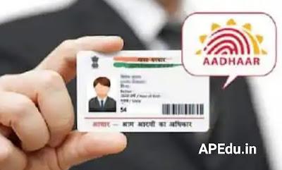 Aadhaar Card Don't like the photo on the aadhaar card? Explanation of how to change.