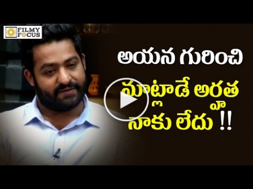 NTR About Working with Mohanlal in Janatha Garage Movie