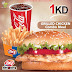 Dairy Queen Kuwait - Grilled Chicken Sandwich Combo for only 1KD