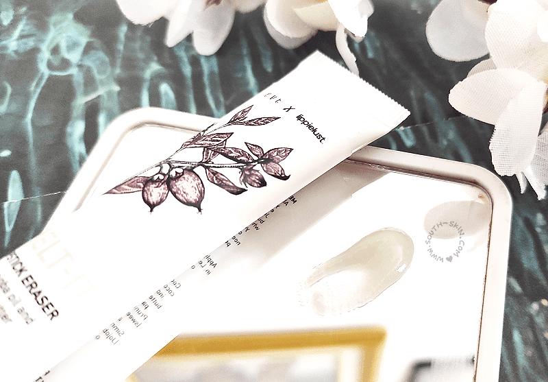 review-evete-naturals-x-lippielust-melt-it-lipstick-eraser-southskin