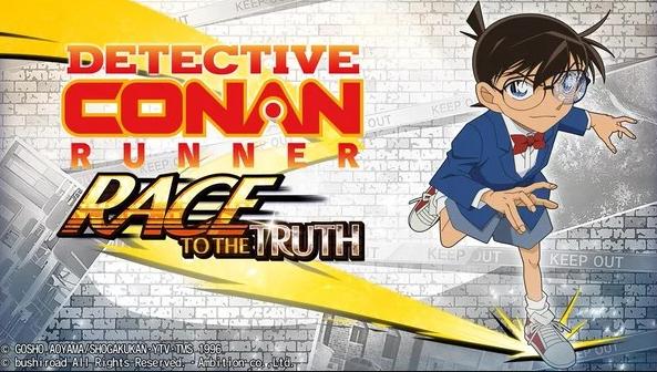 Game Smartphone Detektif Conan Runner Dalam Bahasa Inggris Debut Pada Hari Rabu