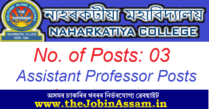 Naharkatiya College, Dibrugarh recruitment 2020