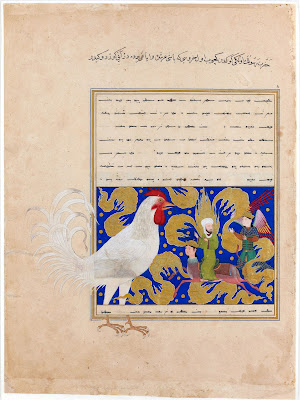 Valtaisa kukko ja Profeetta Muhammad (rh) siivekkään ratsun päällä