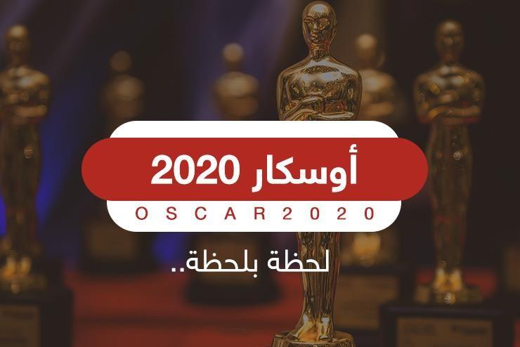 oscars 2020 ...أفضل أزياء أوسكار 2020
