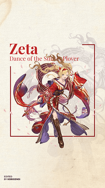 Zeta - Granblue Fantasy Wallpaper