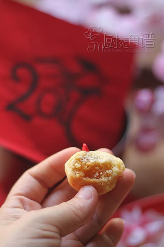 ... : 金鸡报喜~芝士凤梨酥 【Parmesan Cheese Pineapple Tart