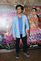 Special Screening Of movie Anarkali Of Arrah 31.JPG