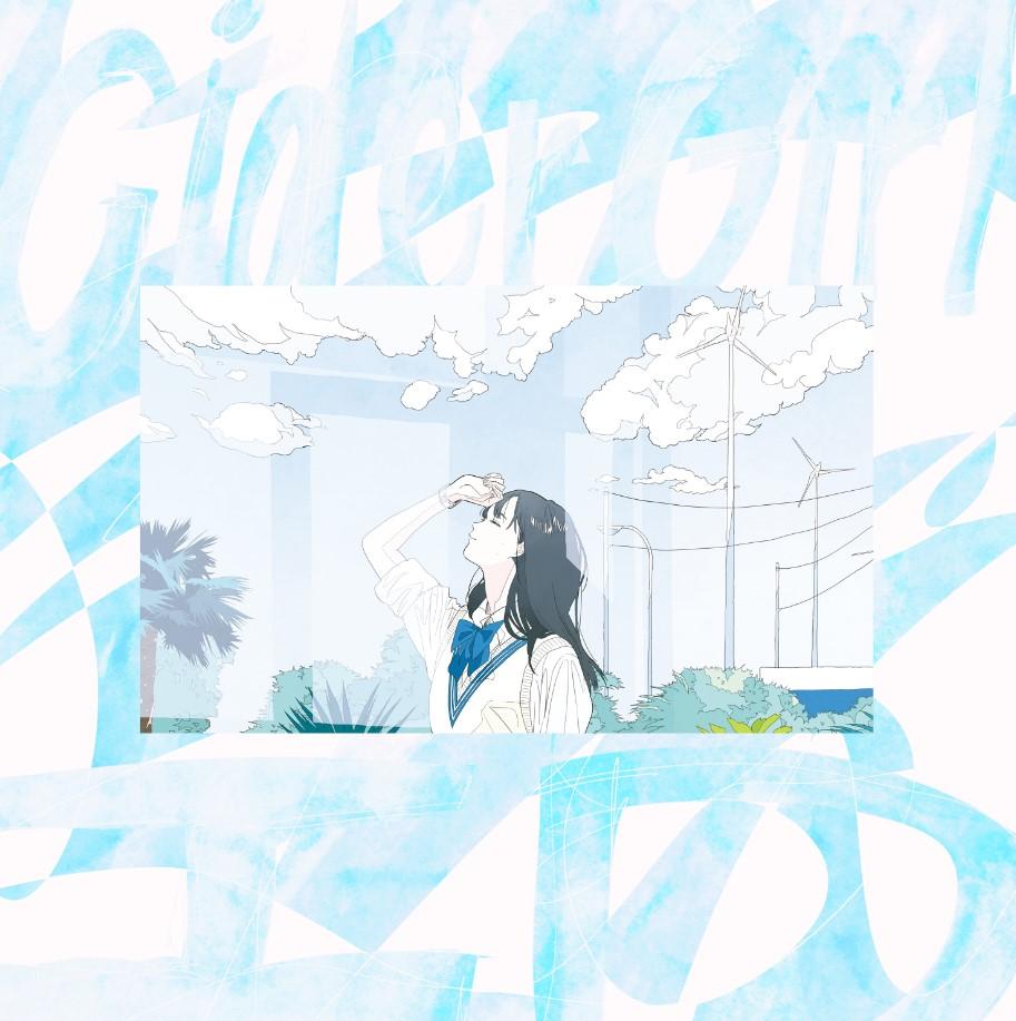 Cider Girl – ID
