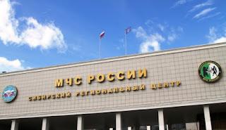 МЧС России объединяет регионы Сибири и Урала в один региональный центр
