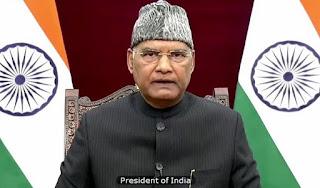 विश्व व्यवस्था को और अधिक न्यायपूर्ण तथा निष्पक्ष बनाएगा आत्मनिर्भर भारत अभियान: राष्ट्रपति | #NayaSaberaNetwork