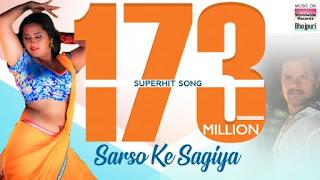 Sarso Ke Sagiya Lyrics Khesari Lal Yadav x Priyanka Singh