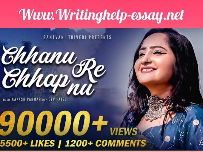 "Gujarat's popular singer Santvani Trivedi's new song ""Chhanu Re Chhapnu"" released"