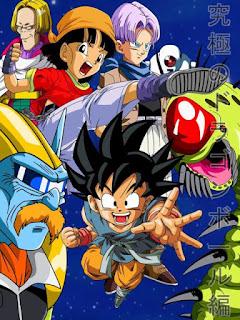 Dragon Ball GT الحلقة 03 مترجمة اونلاين