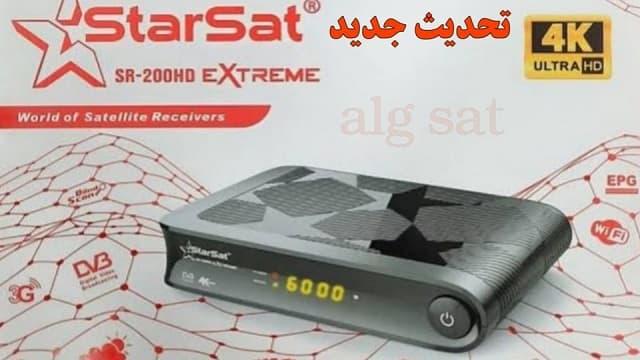 SR-200 HD EXTREME