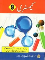 9th class chemistry book pdf download punjab boards