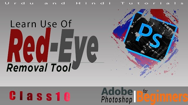 How to Remove Red Eye Colour in Photoshop | Graphic design Tutorials Class 10