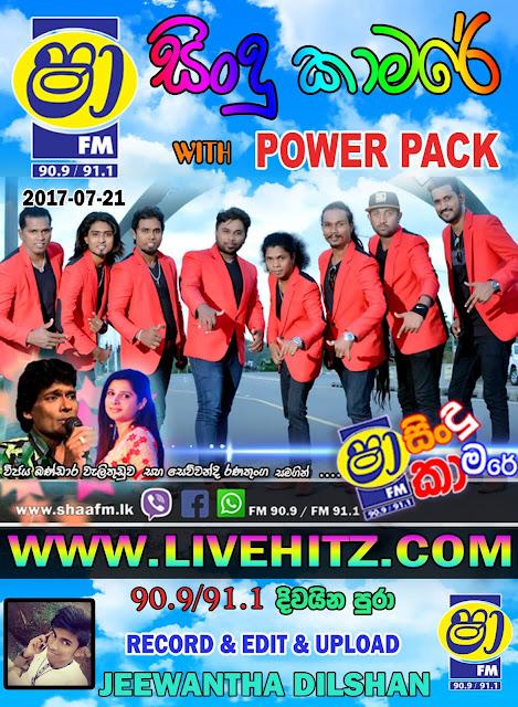 SHAA FM SINDU KAMARE WITH POWER PACK 2017-07-21