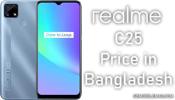Realme C25, Realme C25 Price, Realme C25 Price in Bangladesh