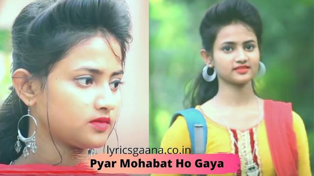 Pyar Mohabbat ho gaya Lyrics Nagpuri Video Song