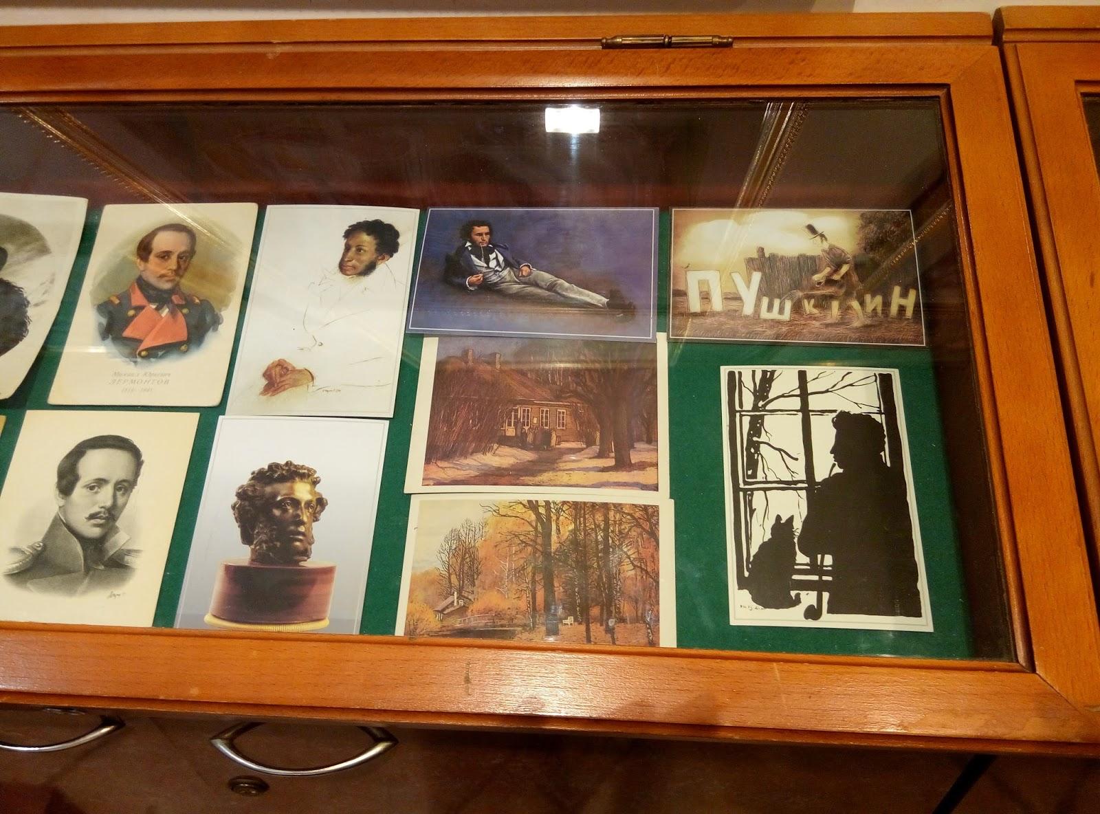 Музей открыток в москве