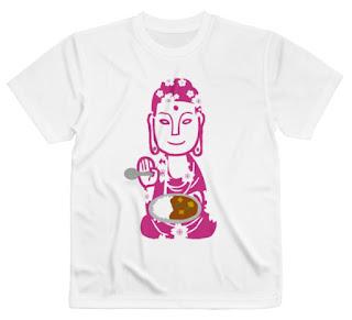 4月8日はカレーを食べようのTシャツバージョン