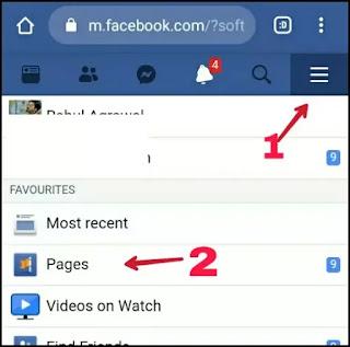 facebook page kaise banaye 2020