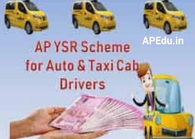 AP YSR Vahana Mitra Status
