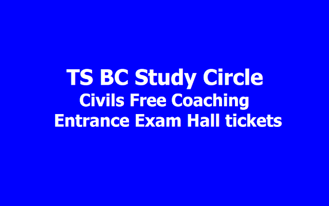 TS BC Study Circle Civils Free Coaching Entrance Exam Hall tickets 2019 for CSAT 2020