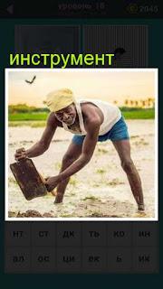 мужчина инструментом копает землю 18 уровень 667 слов
