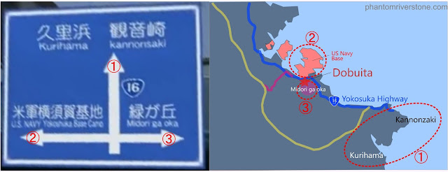 Sign #1: in-game image (left) and the placenames marked on a map (right).