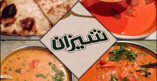 مطعم شيزان الهندي
