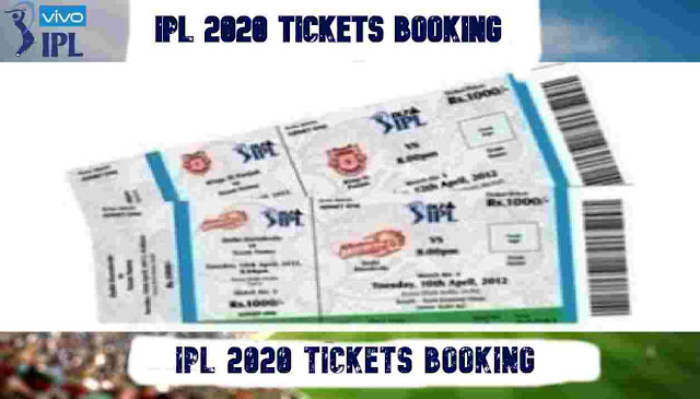 IPL 2020 Tickets booking