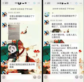 Dr. Li Wenliang posted screenshots of the infected person report in the group chat.  Photo courtesy of interviewees
