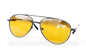 Glasses for Emperor Nero
